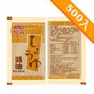 憶霖 醬油(6g*500包/盒)