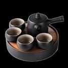 旅行功夫茶具家用套裝一壺四杯簡約日式黑陶汝窯茶壺茶杯家用整套【快速出貨】生活館