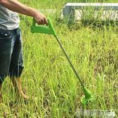 割草機充電式電動割草機打草機鋰電家用除草機小型多功能草坪機LX 【四月上新】