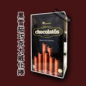 印尼 Garudafood 黑雪茄巧克力威化捲 320g (16*20入) 巧克力餅乾 零食