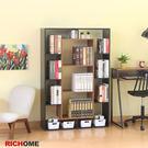 【RICHOME】BO369《現代雙面隔間置物櫃》書櫃 空間櫃 多格櫃 置物架