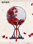 永生花 中式團扇永生花聖誕成品精美禮盒包中國風手工婚扇結婚禮物新娘花 JD【美物居家館】