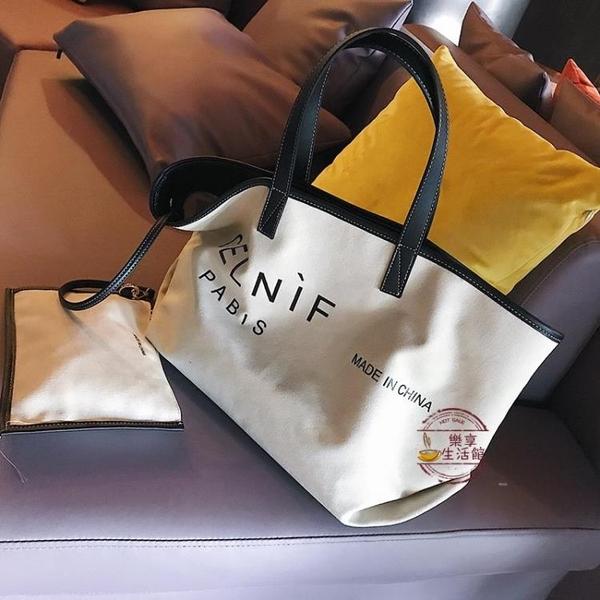 包包女夏季新款潮手提包韓版帆布包購物袋單肩包大包【快速出貨】