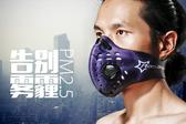 防pm2.5活性炭機車自行車口罩 防塵防霧霾口罩 戶外運動防風護臉面罩 標準波紋款