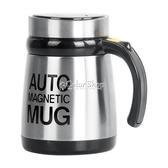 攪拌杯自動攪拌杯懶人不銹鋼馬克杯創意禮品男女情侶磁化水杯電動咖啡杯  交換禮物