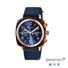【官方旗艦店】BRISTON 手工方糖錶 折射光感 海軍藍 時尚百搭 禮物首選
