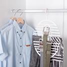 創意多收納衣架 櫥櫃 衣櫃 多層 圍巾 領帶 絲巾 皮帶 分類 整理 居家 租屋【L069】MY COLOR