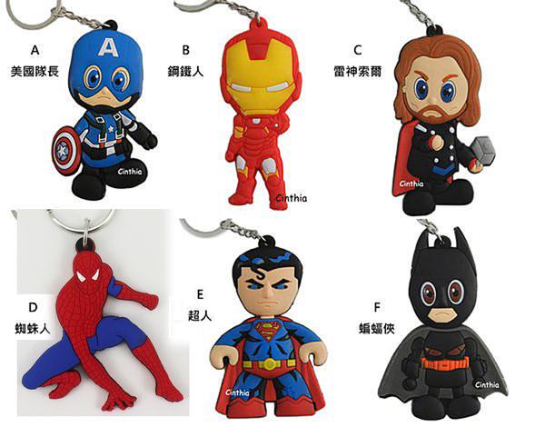 【卡漫城】 超級英雄 Q版 鑰匙圈 兩入一組 CEF款 ~ 超人 蝙蝠俠 吊飾 掛飾 雷神索爾 矽膠款 雙面