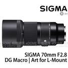 SIGMA 70mm F2.8 DG MACRO Art 1:1 for L-MOUNT / 接環 (24期0利率 免運 恆伸公司貨三年保固) 微距鏡頭