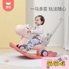 跳跳馬小木馬兒童搖搖馬兩用嬰兒幼兒寶寶溜...