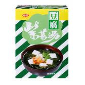 味王紫菜豆腐湯4.5g*5包/盒【愛買】