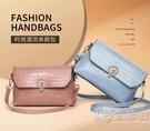 小包包女2021新款時尚軟皮包中年媽媽包單肩包大容量斜挎包百搭 小時光生活館