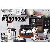 又敗家(現貨)日RE-MENT SNOOPY's MONO ROOM史努比的時尚房間傢俱場景組250670史奴比糊塗塌客Woodstock