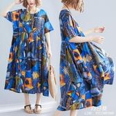 長裙 洋裝 民族風中大尺碼 女裝mm200斤寬鬆顯瘦遮肚子減齡連衣裙2019夏裝新款 新年特惠