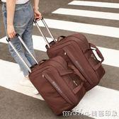 拉桿包旅行包女手提大容量摺疊旅行袋簡約行李包男出差包登機包igo 美芭