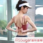 瑜伽上衣 運動內衣女夏季薄款美背文胸聚攏防震跑步防下垂瑜伽背心健身上衣