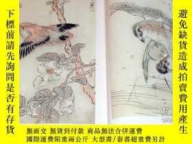 二手書博民逛書店Design罕見Collection of KYOTO Lacquerware book lacquer japa