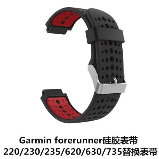【鼎立資訊】Garmin forerunner 錶帶220/230/235/620/630/735替换錶帶