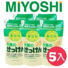 日本 MIYOSHI 無添加  樂活洗衣...