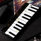 SONY Xperia C5 Ultra E5553 手機殼 軟殼 保護套 鋼琴琴鍵