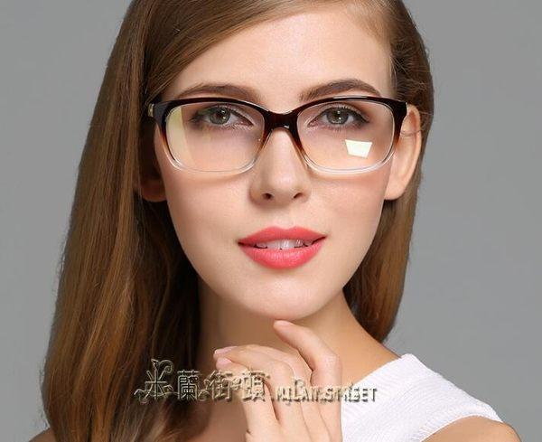 防輻射眼鏡女平光