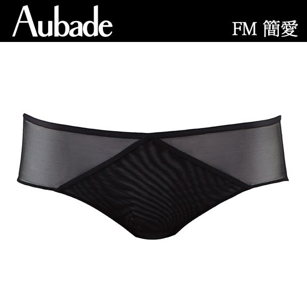 Aubade-簡愛S-XL低腰小平口褲(黑)FM