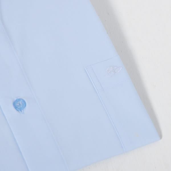 PIERRE BALMAIN 長袖素面襯衫F2-淺藍