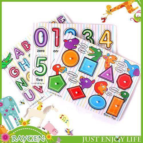 木製動物字母數字拼圖拼板/對位嵌板手抓板/益智玩具