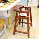 兒童餐椅寶寶吃飯嬰兒座椅便攜式宜家多功能椅子bb凳小孩實木餐桌YXS『小宅妮時尚』