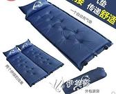 充氣攜帶氣墊床睡袋地鋪睡墊網紅帳篷墊子辦公室午睡可折疊加YYS 【快速出貨】