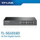 【免運費】TP-LINK  TL-SG1016D V7 16-Port Gigabit  商用 非管理型 交換器