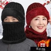 防風帽 冬季保暖防寒面罩女全臉加厚加絨頭套中老年騎行裝備防風口罩圍脖 免運快出