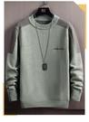 毛衣男士秋冬季毛衣新款外套潮流針織衫加絨加厚打底衫保暖上衣服 優拓