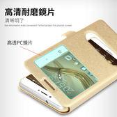 三星 Galaxy A8 Star 蠶絲紋 手機皮套 雙開窗皮套 免翻蓋接聽支架 磁釦吸附 防摔 保護套