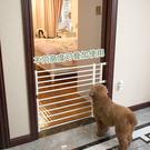 寵物圍欄 家用寵物欄杆隔離門防擋貓狗狗圍欄柵欄室內護欄狗籠子大中小型犬 店慶降價
