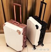 行李箱拉桿箱女密碼旅行箱男萬向輪24寸網紅20學生復古鋁框皮箱子 聖誕節全館免運
