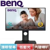 BENQ BL2480T 24型 IPS光智慧護眼螢幕