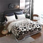 毛毯拉舍爾蓋毯單人雙人婚慶大紅絨加厚雙層冬季毯子 「99購物節」