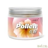 【草本之家】台灣破壁高山蜂花粉(160克/罐)