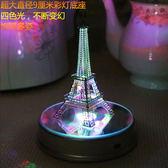 金屬拼圖3D立體DIY建築拼裝模型巴黎埃菲爾鐵塔送朋友創意禮物