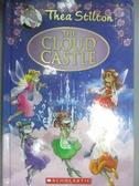 【書寶二手書T2/原文小說_GDM】The Cloud Castle_Stilton, Thea