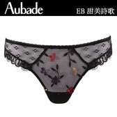 Aubade-甜美詩歌S-L蕾絲丁褲(黑)EB