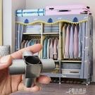 衣櫃全鋼架鋼管加粗加固加厚簡易布衣櫃雙人布藝收納經濟型掛衣櫥【快速出貨】