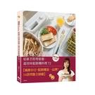 辣媽Shania給新手的零廚藝、超省時鬆餅機料理72:格子鬆餅、鯛魚燒、熱壓吐司
