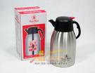 日本寶馬牌 輕量真空二重保溫水瓶 熱水壺 保溫壺 咖啡壺 保冷壺 SHW-CB-2000 [百貨通]