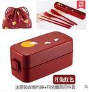 日本正品雙層飯盒日式便當盒分格Lpm217【每日三C】
