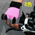 半指騎行手套短指透氣防滑山地公路自行車戶...
