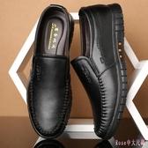 中大尺碼男士皮鞋 黑色商務職業休閒豆豆鞋英倫套腳軟底一腳蹬懶人鞋 DR23626【Rose中大尺碼】