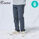 ADISI 童SUPPLEX彈性吸排可調節長褲AP1911120 (120-150) / 城市綠洲 (吸濕排汗、輕量、橫彈)