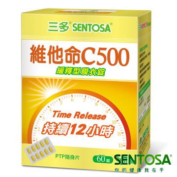 三多維他命C500緩釋型膜衣錠